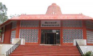 Rajaji Memorial house